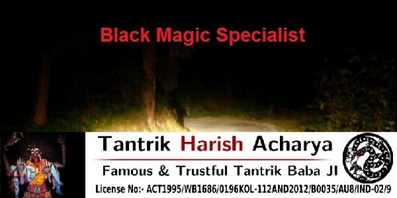 Black Magic Specialist Bengali Tantrik baba ji in AndamanNicobar