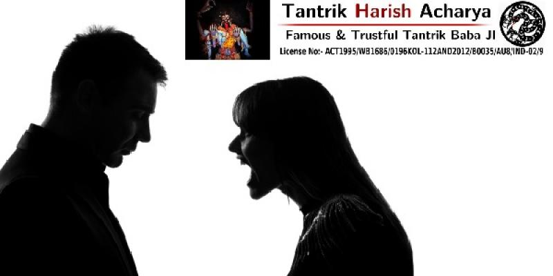 Divorce Problem Solution Bengali Tantrik baba ji in Austria