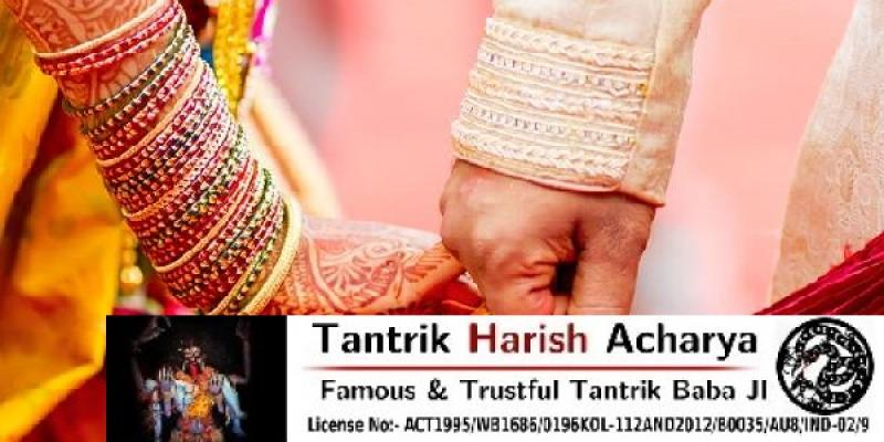 Inter caste Love Marriage Specialist Bengali Tantrik Baba Ji in York
